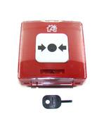 ИПР 513-10 Извещатель пожарный ручной, питание 9-30мкА, с кнопкой, 1 крышкой