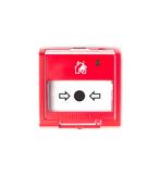 """ИПР 513-3АМ  Извещатель адресный пожарный ручной адресный. Питание по линии от """"С2000-КДЛ"""""""